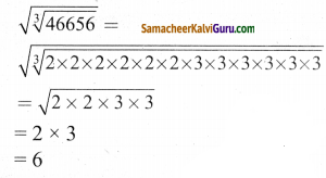Samacheer Kalvi 8th Maths Guide Chapter 1 எண்கள் Ex 1.5 6