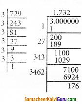 Samacheer Kalvi 8th Maths Guide Chapter 1 எண்கள் Ex 1.5 8