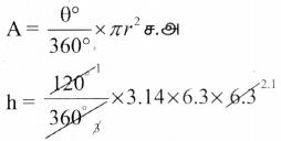 Samacheer Kalvi 8th Maths Guide Chapter 2 அளவைகள் Ex 2.1 2