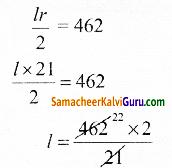 Samacheer Kalvi 8th Maths Guide Chapter 2 அளவைகள் Ex 2.1 3