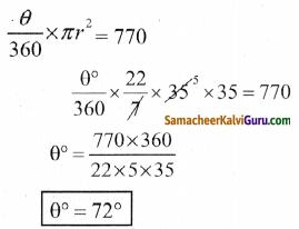 Samacheer Kalvi 8th Maths Guide Chapter 2 அளவைகள் Ex 2.1 5