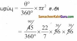 Samacheer Kalvi 8th Maths Guide Chapter 2 அளவைகள் Ex 2.1 6