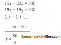 Samacheer Kalvi 8th Maths Guide Chapter 3 இயற்கணிதம் Ex 3.10 4