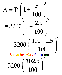 Samacheer Kalvi 8th Maths Guide Chapter 4 வாழ்வியல் கணிதம் Ex 4.3 1