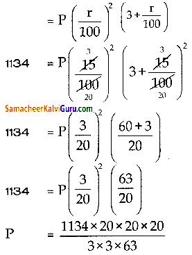 Samacheer Kalvi 8th Maths Guide Chapter 4 வாழ்வியல் கணிதம் Ex 4.3 10
