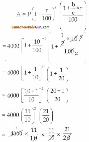 Samacheer Kalvi 8th Maths Guide Chapter 4 வாழ்வியல் கணிதம் Ex 4.3 3