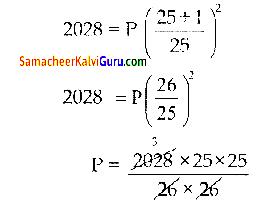 Samacheer Kalvi 8th Maths Guide Chapter 4 வாழ்வியல் கணிதம் Ex 4.3 4