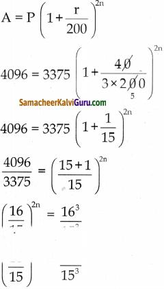 Samacheer Kalvi 8th Maths Guide Chapter 4 வாழ்வியல் கணிதம் Ex 4.3 5