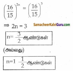 Samacheer Kalvi 8th Maths Guide Chapter 4 வாழ்வியல் கணிதம் Ex 4.3 6