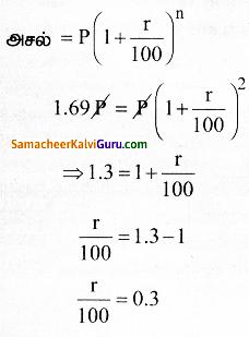 Samacheer Kalvi 8th Maths Guide Chapter 4 வாழ்வியல் கணிதம் Ex 4.5 11