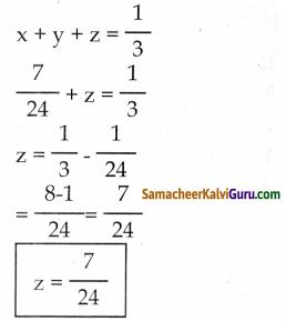 Samacheer Kalvi 8th Maths Guide Chapter 4 வாழ்வியல் கணிதம் Ex 4.5 14