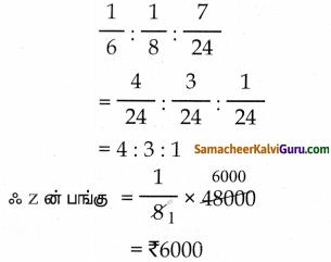 Samacheer Kalvi 8th Maths Guide Chapter 4 வாழ்வியல் கணிதம் Ex 4.5 15