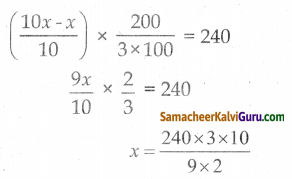 Samacheer Kalvi 8th Maths Guide Chapter 4 வாழ்வியல் கணிதம் Ex 4.5 2