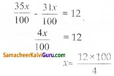 Samacheer Kalvi 8th Maths Guide Chapter 4 வாழ்வியல் கணிதம் Ex 4.5 3