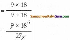 Samacheer Kalvi 8th Maths Guide Chapter 4 வாழ்வியல் கணிதம் Ex 4.5 8