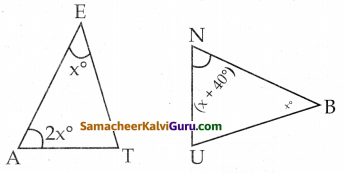 Samacheer Kalvi 8th Maths Guide Chapter 5 வடிவியல் Ex 5.1 10