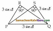 Samacheer Kalvi 8th Maths Guide Chapter 5 வடிவியல் Ex 5.1 5