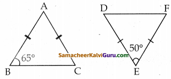 Samacheer Kalvi 8th Maths Guide Chapter 5 வடிவியல் Ex 5.1 6
