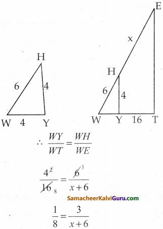 Samacheer Kalvi 8th Maths Guide Chapter 5 வடிவியல் Ex 5.1 8