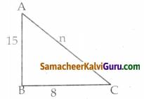 Samacheer Kalvi 8th Maths Guide Chapter 5 வடிவியல் Ex 5.2 1