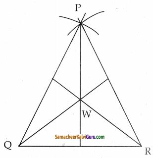 Samacheer Kalvi 8th Maths Guide Chapter 5 வடிவியல் Ex 5.2 11