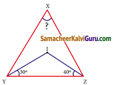 Samacheer Kalvi 8th Maths Guide Chapter 5 வடிவியல் Ex 5.2 14