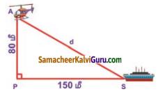 Samacheer Kalvi 8th Maths Guide Chapter 5 வடிவியல் Ex 5.2 8