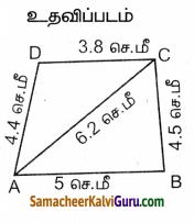 Samacheer Kalvi 8th Maths Guide Chapter 5 வடிவியல் Ex 5.4 1