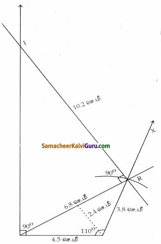 Samacheer Kalvi 8th Maths Guide Chapter 5 வடிவியல் Ex 5.4 10