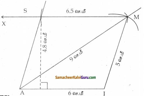 Samacheer Kalvi 8th Maths Guide Chapter 5 வடிவியல் Ex 5.4 11