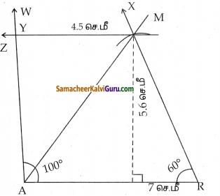 Samacheer Kalvi 8th Maths Guide Chapter 5 வடிவியல் Ex 5.4 13