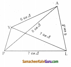 Samacheer Kalvi 8th Maths Guide Chapter 5 வடிவியல் Ex 5.4 3