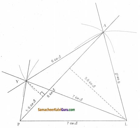 Samacheer Kalvi 8th Maths Guide Chapter 5 வடிவியல் Ex 5.4 4