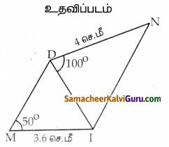 Samacheer Kalvi 8th Maths Guide Chapter 5 வடிவியல் Ex 5.4 7