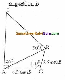 Samacheer Kalvi 8th Maths Guide Chapter 5 வடிவியல் Ex 5.4 9