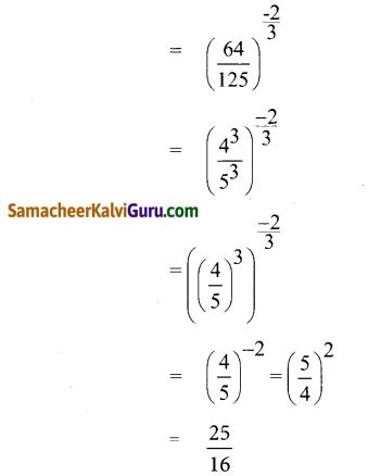 Samacheer Kalvi 9th Maths Guide Chapter 2 மெய்யெண்கள் Ex 2.5 1
