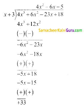 Samacheer Kalvi 9th Maths Guide Chapter 3இயற்கணிதம் Ex 3.7 1