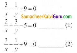 Samacheer Kalvi 9th Maths Guide Chapter 3 இயற்கணிதம் Ex 3.13 3