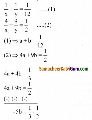 Samacheer Kalvi 9th Maths Guide Chapter 3 இயற்கணிதம் Ex 3.13 5
