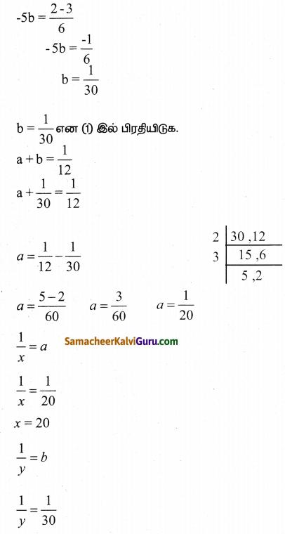 Samacheer Kalvi 9th Maths Guide Chapter 3 இயற்கணிதம் Ex 3.13 6