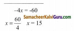 Samacheer Kalvi 9th Maths Guide Chapter 3 இயற்கணிதம் Ex 3.14 4
