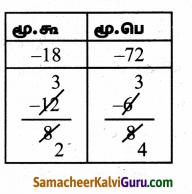 Samacheer Kalvi 9th Maths Guide Chapter 3 இயற்கணிதம் Ex 3.6 1