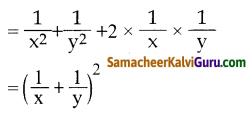 Samacheer Kalvi 9th Maths Guide Chapter 3 இயற்கணிதம் Ex 3.6 2