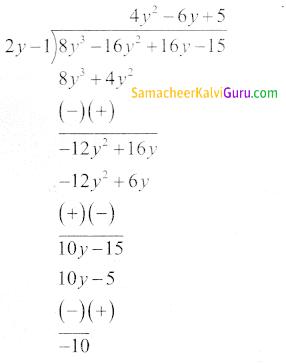 Samacheer Kalvi 9th Maths Guide Chapter 3 இயற்கணிதம் Ex 3.7 2
