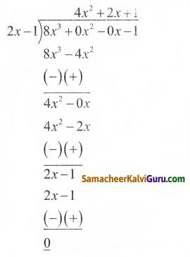 Samacheer Kalvi 9th Maths Guide Chapter 3 இயற்கணிதம் Ex 3.7 3