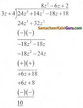 Samacheer Kalvi 9th Maths Guide Chapter 3 இயற்கணிதம் Ex 3.7 4