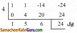 Samacheer Kalvi 9th Maths Guide Chapter 3 இயற்கணிதம் Ex 3.8 4