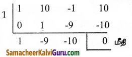 Samacheer Kalvi 9th Maths Guide Chapter 3 இயற்கணிதம் Ex 3.8 6