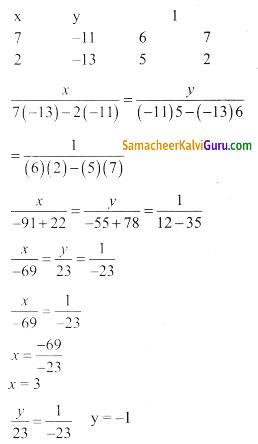 Samacheer Kalvi 9th Maths Guide Chapter 3Ex 3.13 2