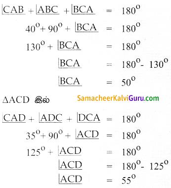 Samacheer Kalvi 9th Maths Guide Chapter 4 வடிவியல் Ex 4.4 3